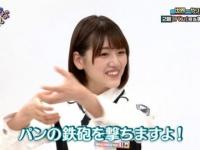 【日向坂46】みーぱんと結婚したら毎日手料理だけど米食べられない説www