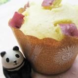 『漢方&薬膳セミナー「秋冬」おやつ 「さつまいもの豆乳蒸しパン」に決定!』の画像