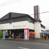 『【イベント】行田お盆祭、例年以上の大盛況!』の画像