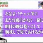 【徹底検証】何故和田豊は許されたのか。