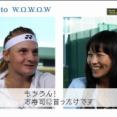 まあ日本が好きかどうかは知らんけどとりあえずテニス選手全員重篤な寿司中毒よね