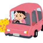 【はぁ?】女がスマホ見ながら運転、信号無視で俺の車にぶつけやがった!→すると、女「責任は五分五分」俺「えぇ...」→結果