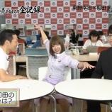 『【乃木坂46】まさかの松村代打に和田まあやが登場w『吉本坂46が売れるまでの全記録』実況まとめ!!!』の画像