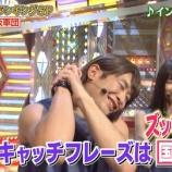 『【乃木坂46】秋元真夏、銀シャリ鰻にものまねされて反応w『やばいw  鰻さん最高です!笑』』の画像