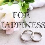 『ちょっとだけ公開⁉️婚活成功のヒケツ❣️』の画像