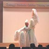 『韓国舞踊 水原雅楽公演報告』の画像