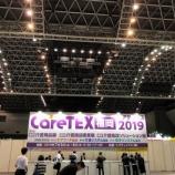 『展示会行ってきました!!in福岡』の画像