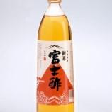 『東日本大震災後に栽培した原料米に切り替わります』の画像