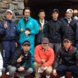 『雨のつぎ夢経営研究会ゴルフコンペ』の画像