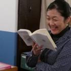 『石牟礼道子さんを読む「水はみどろの宮」8回目の模様』の画像