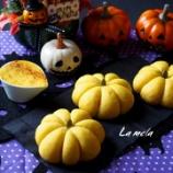 『【満員御礼!秋の特別レッスン】かぼちゃ生地で作るパンプキンパンとハロウィンパン』の画像