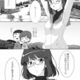 『眼鏡カメラ女子漫画(タイトルはまだない)』の画像