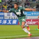 『栃木 岐阜退団のヘニキを完全移籍で獲得!! J2通算89試合6得点』の画像