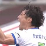 『[J1]湘南ベルマーレ 元日本代表 MF梅崎司が練習中に負傷 左膝内側半月板損傷で全治3カ月』の画像