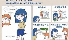 【乃木坂46】99.9%琴子のことだろこれ・・・・