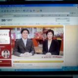 『【TV出演】テレビ朝日スーパーJチャンネル』の画像