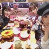 『[イコラブ] メンバーでお寿司に…』の画像
