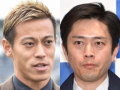 本田圭佑と大阪・吉村知事とのやりとりが話題に!