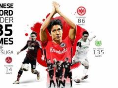 【 祝 】日本代表・長谷部誠、ブンデス日本人最多の235試合出場を達成!31年ぶりに記録更新