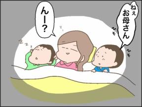 ダイちゃんの恋物語①