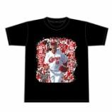 『【野球】広島 黒田、復帰勝利で「一勝の重みTシャツ」を発売』の画像