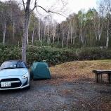 『奥利根の無料キャンプ場「自然の森野営場」でヤエーしてきた話』の画像