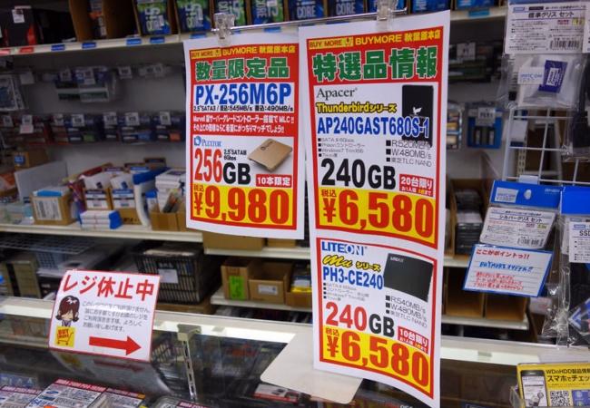 SSDの安くなりすぎ、240GBで6000円台半ばに