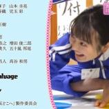 『【乃木坂46】エッッ!?清宮レイが凄い・・・獣みたい・・・』の画像