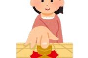 かわいい女流棋士で打線組んだ