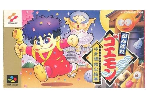 任天堂「日本人ってマザー2とカービィボウル嫌いやろ、外してサッカーゲーム入れとこ」のサムネイル画像
