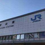 『2019年冬 青春18きっぷの旅!広島・博多編 part4(岡山駅)』の画像