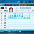 『乙倉 悠貴 パワプロ2020版』の画像
