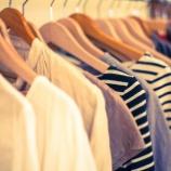 『ファッションアイテムのしまい方  xchange』の画像