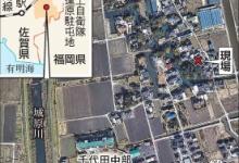 佐賀県神埼市の自衛隊ヘリ墜落事故の瞬間がこちら(動画あり)