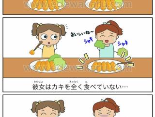 〜とみえる 日本語能力試験 JLPT N2