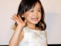 芦田愛菜(9)が何歳で道を外れるか予想しようずwwww