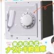 【速報】小学8年生 2021年 4・5月号 《特別付録》 東大松丸式 ナゾトキ貯金庫