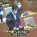 【定例会一般質問】防災について(1)福祉防災