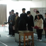 『【福岡】研究論文発表予選会』の画像
