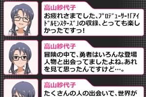 【グリマス】復刻「集まれ!アイドルモンスターズ」ショートストーリーまとめ