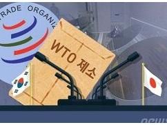 【韓国絶望】 WTO、居留守を使うwwwwwww こんな事起きるんだなwwwww