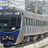 『MRTジャカルタ、大使館出口にJICAマークがひっそりと設置された話』の画像