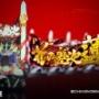 【最新台実戦 PA花の慶次~蓮】◆#180◆全国導入初日5連以上するまでやめられません。。立ち回ってきた…1台しかないけど…【しらほし】