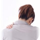 『筋肉の痛み発現機転とは?【吉野マッスルセラピストスクール 筋膜・トリガーポイント勉強会】』の画像