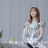 【動画】OPPO Reno A・指原莉乃出演CMの舞台裏