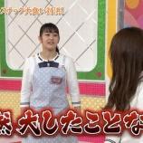 『【乃木坂46】向井葉月が乃木坂『バライティ女王』にのし上がる!!!』の画像