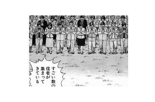 彡(゚)(゚)「お、噂のカルト教壇のセミナーやんけ!ついてったろ!」のサムネイル画像