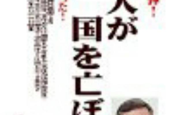 あじあニュース速報