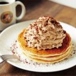 『「自宅でつくるパンケーキ」の危険性…死に至ることも』の画像