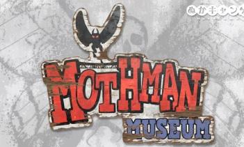 モスマン博物館(Mothman Museum)